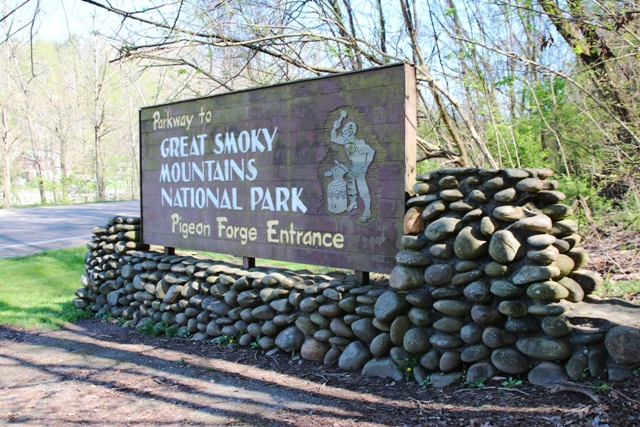 Great Smoky Mountain National Park Pigeon Forge Entrance
